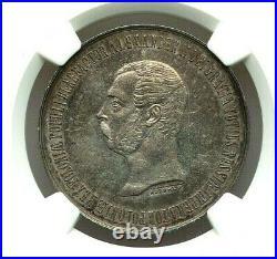 1864 Russia Alexander II Silver Abolition Of Serfdom Medal Ngc Au-details