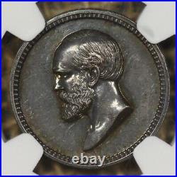 (1882) J-PR-41 NGC MS62 Lincoln Garfield Presidential Silver Medal Julian 18.5mm