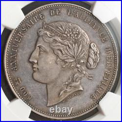 1891, Switzerland. Silver 600th Anniversary of Swiss Alliance Medal. NGC MS64