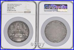 1902, Nuremberg (City). Large Silver Neptune Fountain Medal. (153gm!) NGC UNC+
