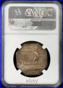 1925 Norse American Medal, Thick Silver variety, certified MS 64 by NGC