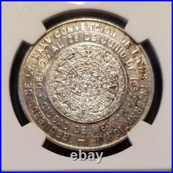 1952 MEXICO SILVER GROVE 607a LIONS CLUBS INTERNATIONAL NGC MS 63 HIGH GRADE