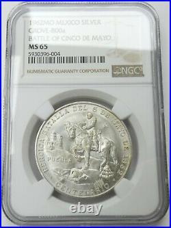 1962Mo Mexico Silver Medal Grove-800a Battle of Cinco de Mayo NGC MS65 bkc