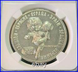 1982 Mexico Silver Medal Fifa World Cup Sport Billy Ngc Ms 61 Pl Beautiful Coin