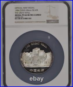 1984 China 3.3oz The Great Wall 60mm Silver Medal NGC PF66UC Super Rare