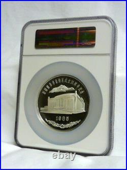 1985 Official Mint Medal 5oz China SIL Xinjiang Autonomy PF68 Ultra Cameo I-2212
