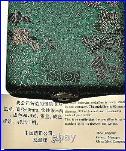 1987 China God of Longevity 3.3 oz Silver Proof Medal (3 Talel) With Box & COA