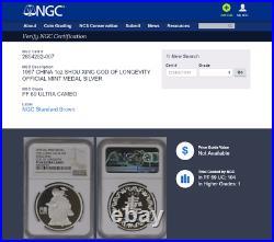 1987 China Silver 1oz Shou Xing God of Longevity Official Mint Medal NGC PF69UC
