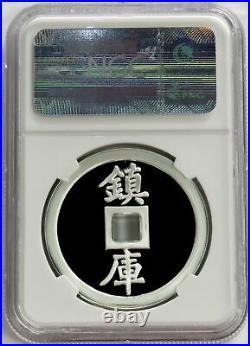 1990 Silver China 1 Oz Vault Protector Proof Medal Ngc Pf 69 Uc