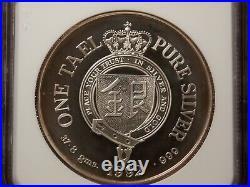 1992 China SHANGHAI Silver TAEL Proof Fantasy medal coin NGC PF-68 Highest grade