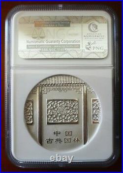 2010 Yuyuan Garden NGC MS69 China Silver 2oz Medal Non Panda Chinese Coin Rare