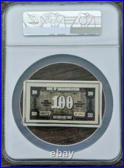 2012 NGC China 100g Silver 100 Yuan Mint Medal Bank Communications PF69 POP 1