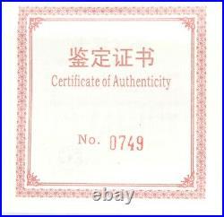 2016 China Panda Anaheim Ana Worlds Fair NGC PF 69 Ultra Cameo 1 oz Silver Medal