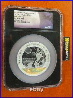2017 5 Oz China Silver Panda Ngc Gem Proof Moon Festival Medal First Releases