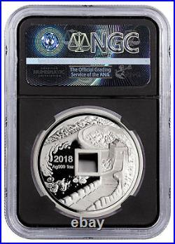 2018 China Dragon & Phoenix 1 oz Silver Proof Medal NGC PF70 UC Black SKU52124