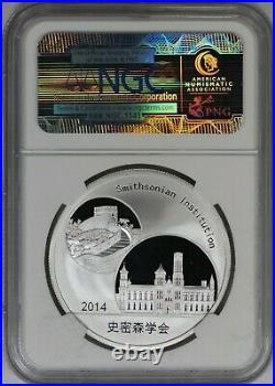 2018 NGC Offical Mint Medal Gilt China Panda 1 oz Silver ANA WFM FDOS GEM Proof