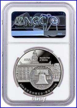 2018 Phil ANA Money Fair Panda 1 oz Gilt Silver Medal NGC GEM PF FDI SKU54558