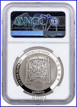 2018 South Korea Chiwoo Cheonwang 1 oz Silver Proof Medal NGC PF69 UC SKU58084