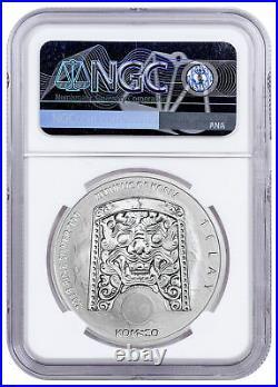 2018 South Korea ZISIN Canis 1 oz. Silver 1 Clay Medal NGC MS70 FR SKU55052
