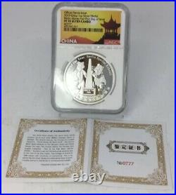 2019 China 1 Oz Silver Berlin Money Fair First Day Issue NGC PF70 Ultra Cameo