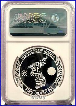 2020 Korea Tiger Proof 1 oz. 999 Silver Coin Medal NGC PF 70 UCAM 1,000 Made
