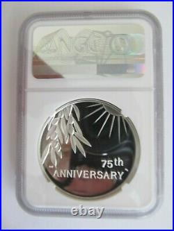 2020 P END of WORLD WAR II 75th ANNIVERSARY 1oz SILVER MEDAL NGC PF69 Ultra Cam