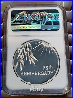 2020 Silver Medal End Of World War II 75th Anniversary NGC PF 70 Ultra Cameo