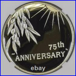 2020 W End of World War II 75th Anniversary 1 Oz Silver Proof Medal NGC PF70 ER