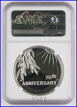 2020 W V75 End of World War II 75th Anniversary 1 Oz Silver Proof Medal NGC PF69