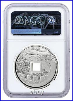 2021 Black Warrior of the North Vault Protector 1 oz Silver Medal NGC PF70 FR