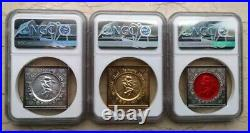 3 x Pcs NGC MS70 China Holographic Medals Set Love Happy Valentine's Day