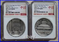 A Pair of NGC Antiqued PF70 China 60g Silver Medals Set Forbidden City (FRs)