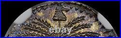 Absolutely Beautiful Silver Ngc Au58 Haiti 1814 12c An XI Uber-toned Rainbow
