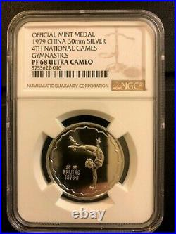 China 1979 3 piece Silver Proof Medal Set 4th National Games NGC PF69/69/68