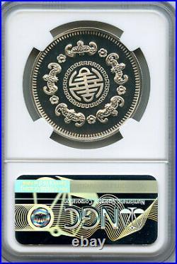China 1980 Silver Medal 19g Shou Xing Longevity, NGC PF68, Super Rare