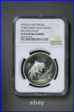 China 1984 & 1990 4-pc 18 gram Goldfish Silver Medal Proof Set NGC PF69 UC