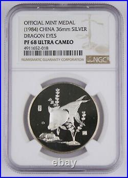 China 1984 Goldfish Silver Proof 4 Medal Set NGC 3PF68 1PF69 (Rare Non-Plated)