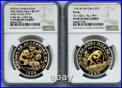 China 1990 Bi-Metallic Gold/Silver Panda Coin & Medal Set, Hong Kong, NGC PF-69