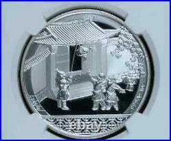 China 2009 S10Y Celebration of Spring Medal NGC PF69.999 Silver RARE! Bullion