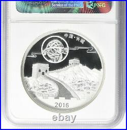 China 2016 Silver 2 oz. Panda Moon Festival High Relief Medal NGC Proof-70 UC