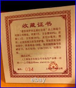 China 2018 Gold/Silver Bi-Met Medal Puxian Buddha NGC PF69 UC SN4582333-030