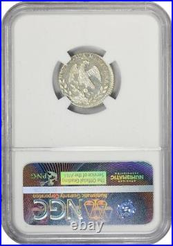 Finest & Only @ Pcgs & Ngc Ms 64 Pl 1855 Mo-gf Mexico Reale Cap & Rays, Eagle 1