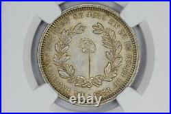 Finest & Only @ Pcgs & Ngc Ms62 Peru Independence Medal 4 Reale Toned Liberty