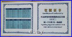 NGC MS70 2020 China 60mm Antiqued Silver 220g Medal Fight Virus