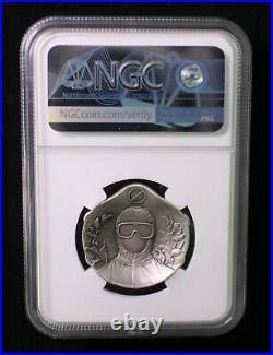 NGC MS70 2020 China Antiqued Silver 28g Medal Fight Virus (Designer Signed)