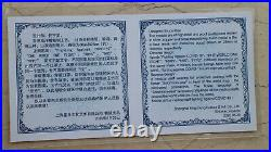 NGC MS70 2020 China Antiqued Silver 28g Medal Fight Virus (Designer Signed)