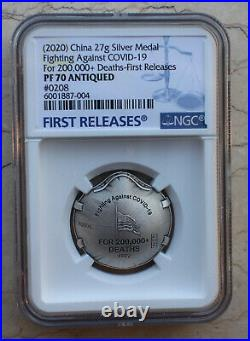 NGC PF70 2020 China Antiqued Medals Set Fight Virus (Statue of Liberty, FRs)
