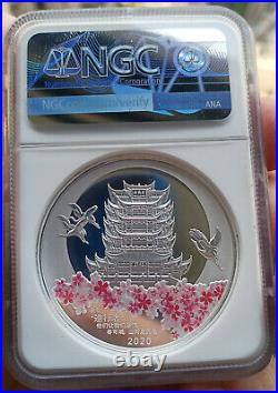 NGC PF70 2020 China Colored Silver 60g Medal Fight Virus