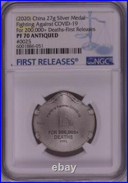 NGC PF70 2020 China Fight Virus 27g Antique Silver Medal (Statue of Liberty)