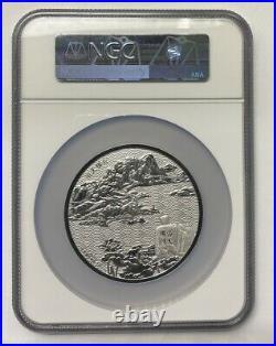 NGC PF70 2021 China 150g Silver Medal Eighteen Arhats
